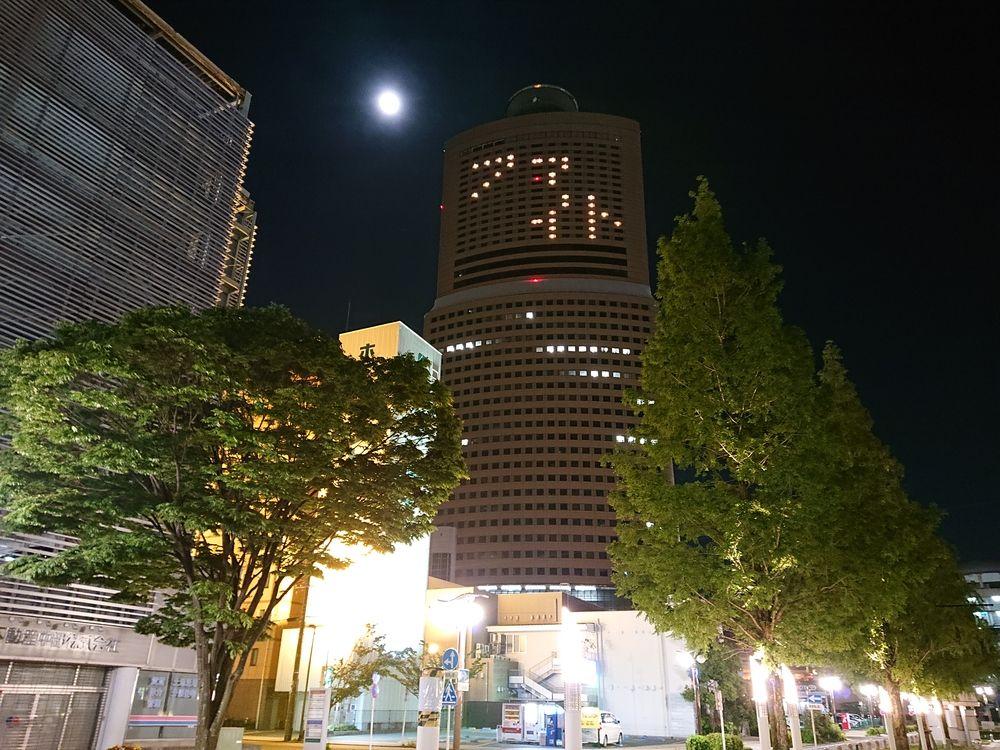 オークラアクトシティ浜松ライトアップメッセ―ジ「ファイト」