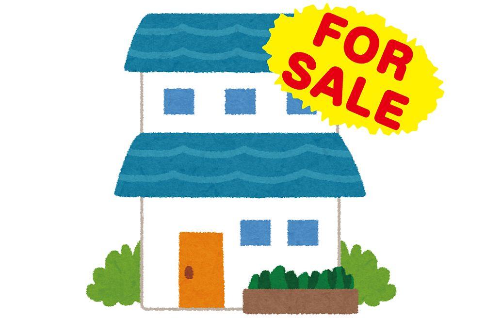 家を売るならいつが良いか?