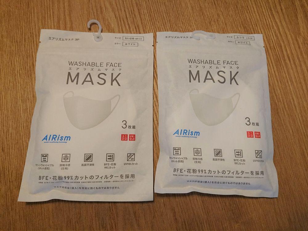ユニクロの【エアリズムマスク】