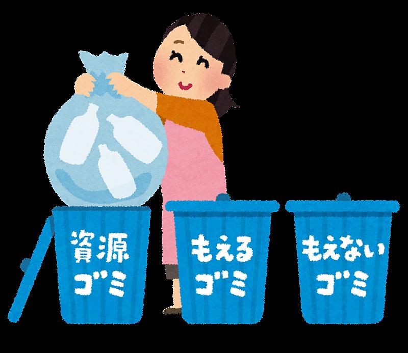 浜松市 不動産 ゴミ出し アプリ
