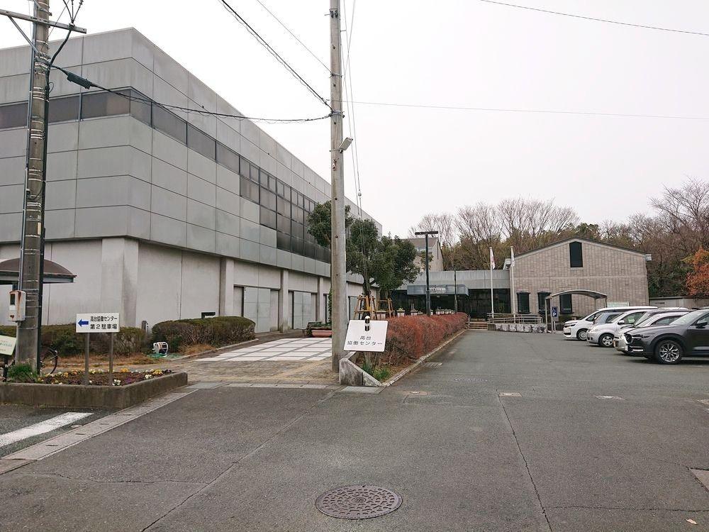 浜松市 不動産 高台協働センター