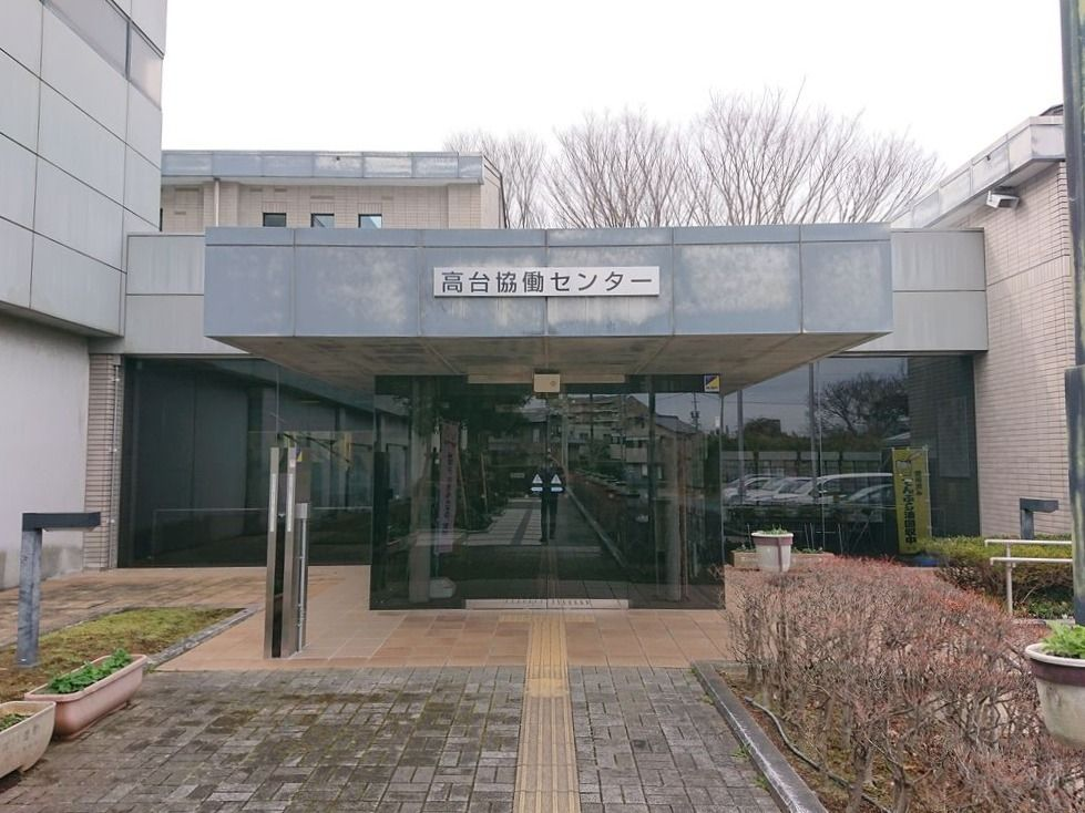 浜松市 不動産 物件調査 固定資産税課税証明書