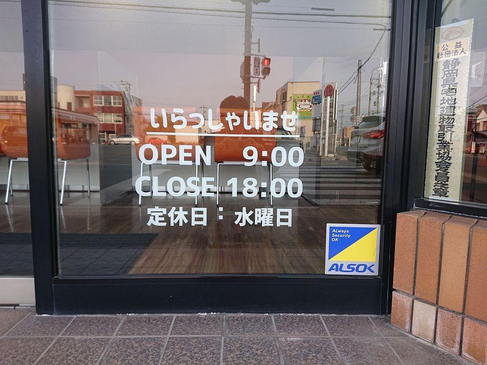 【NHK BSプレミアム】テレビ出演情報