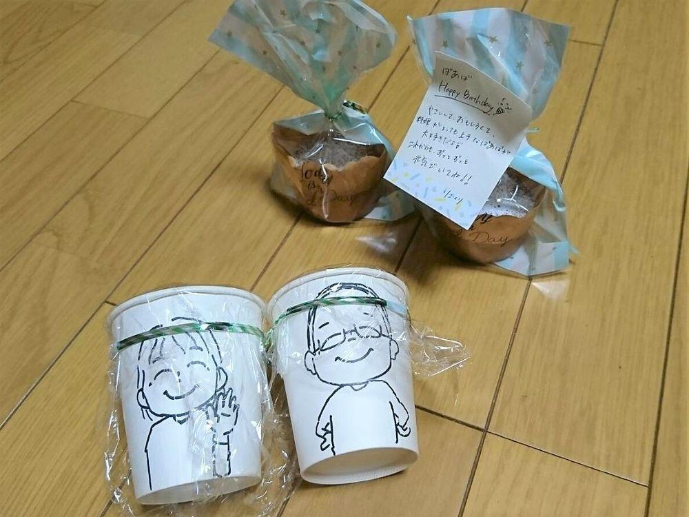 浜松市 不動産 マエフジ不動産 誕生日プレゼント