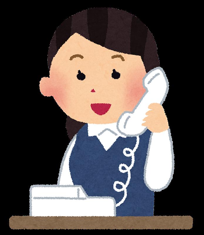 浜松市 不動産 マエフジ不動産 電話