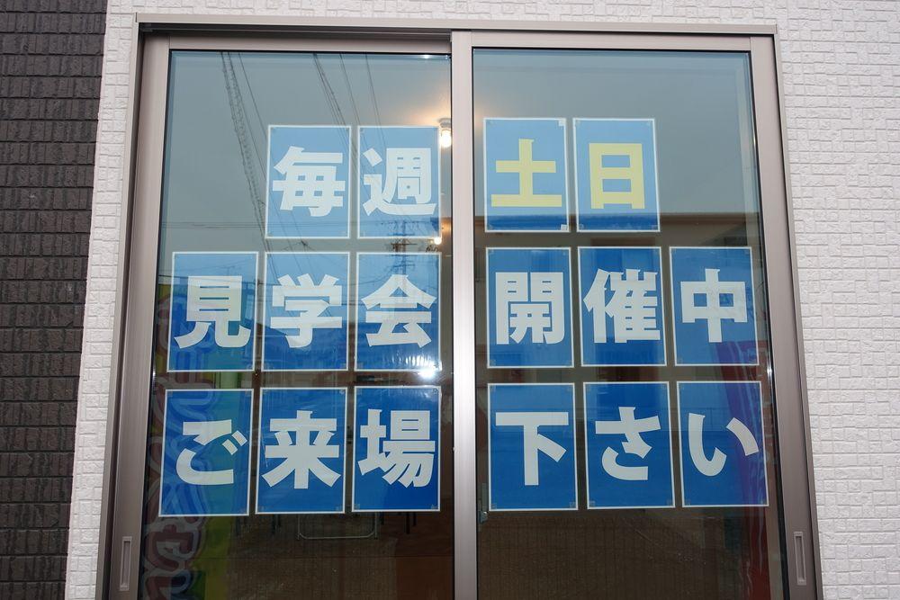 浜松市,不動産,子安町新築住宅,オープンハウス,マエフジ不動産
