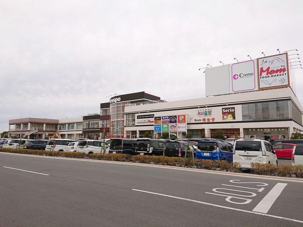 浜松市,浜松プラザ,コストコ,コストコホールセール,浜松倉庫店