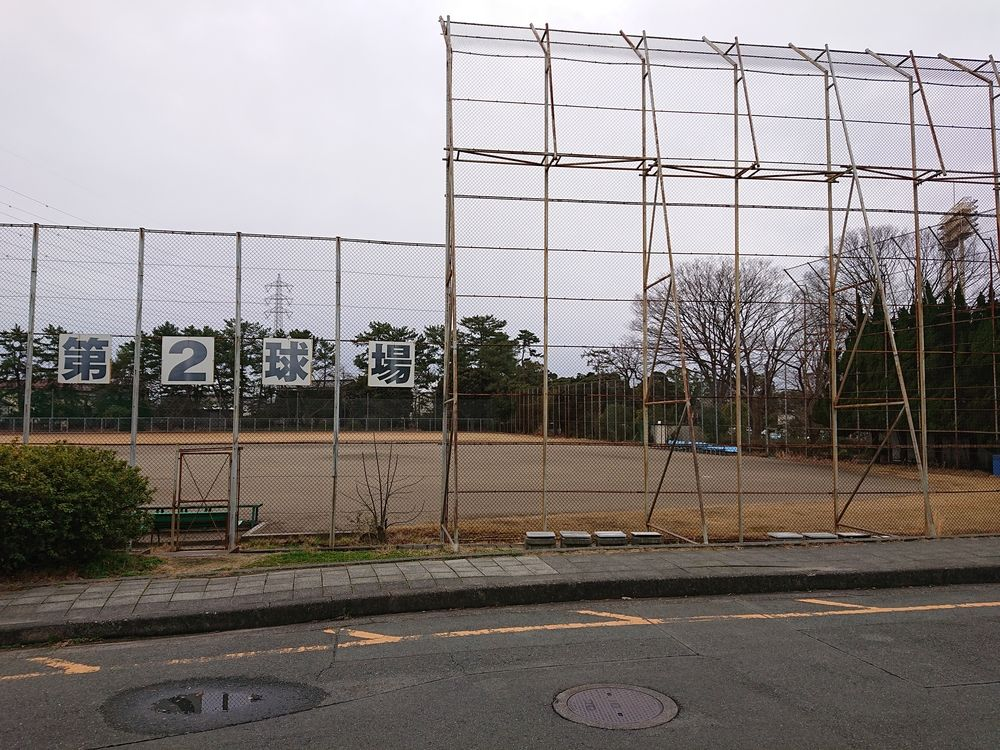 浜松市中区上島,浜松球場,中日ドラゴンズ,第2球場