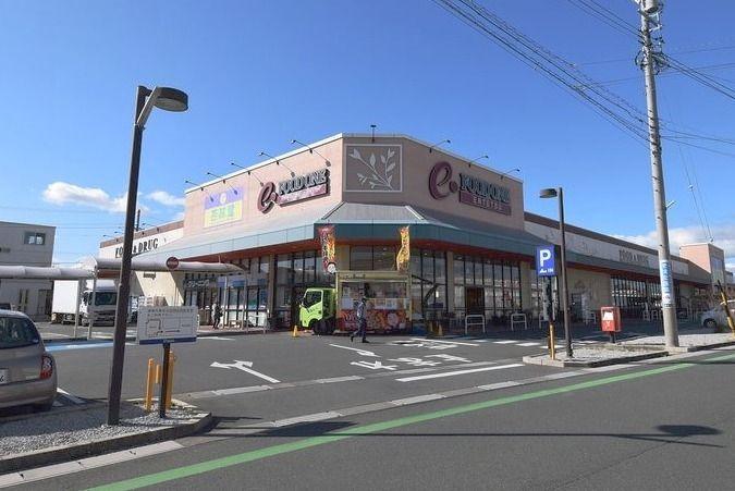 浜松市中区泉四丁目のスーパーマーケット「フードワン浜松泉店」