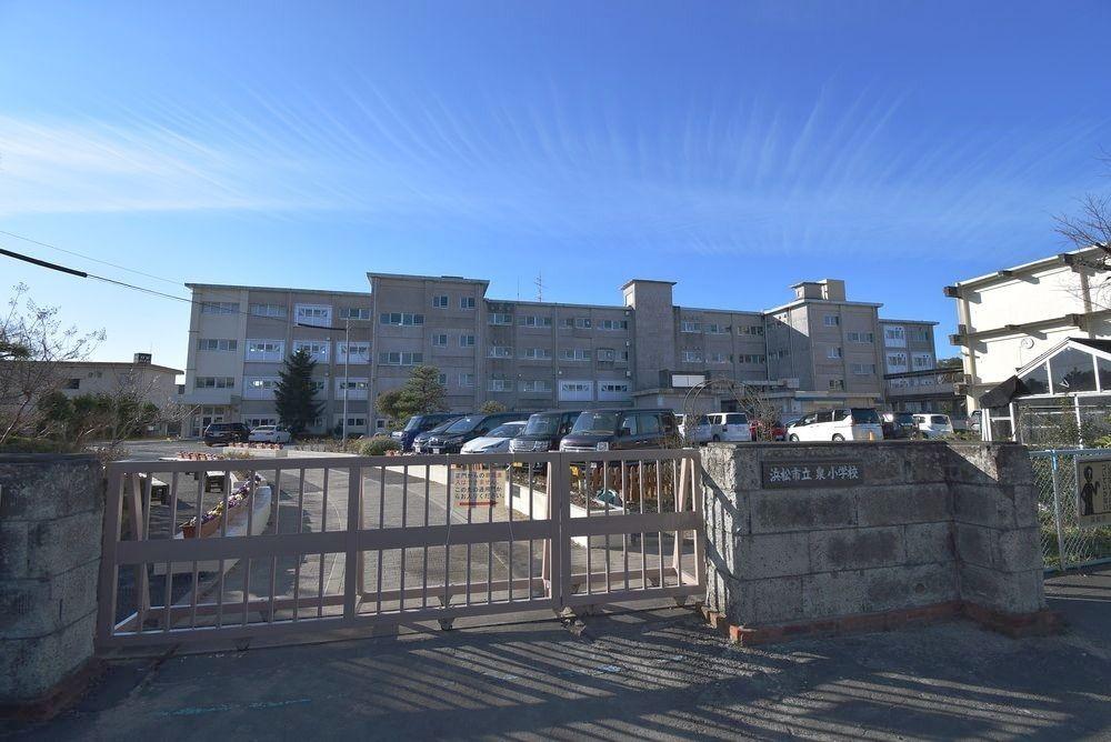 浜松市中区泉1丁目に位置する浜松市立泉小学校