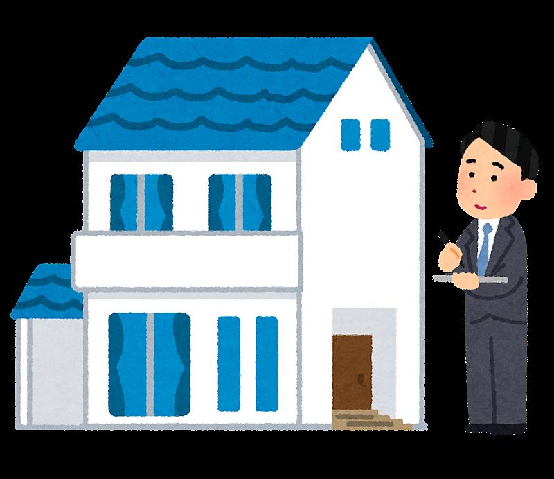 浜松市の中古住宅・土地・マンションの不動産査定はお任せください。