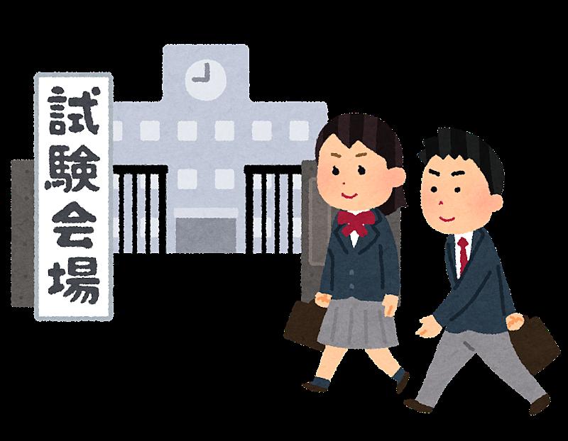 本日は浜松市はじめ県下全域で静岡県私立高校入学試験です