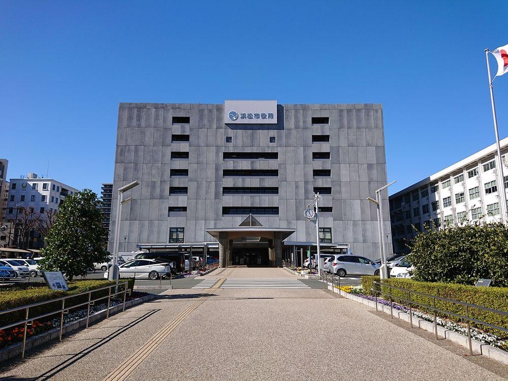 浜松市中区元城町にある「浜松市役所」「中区役所」