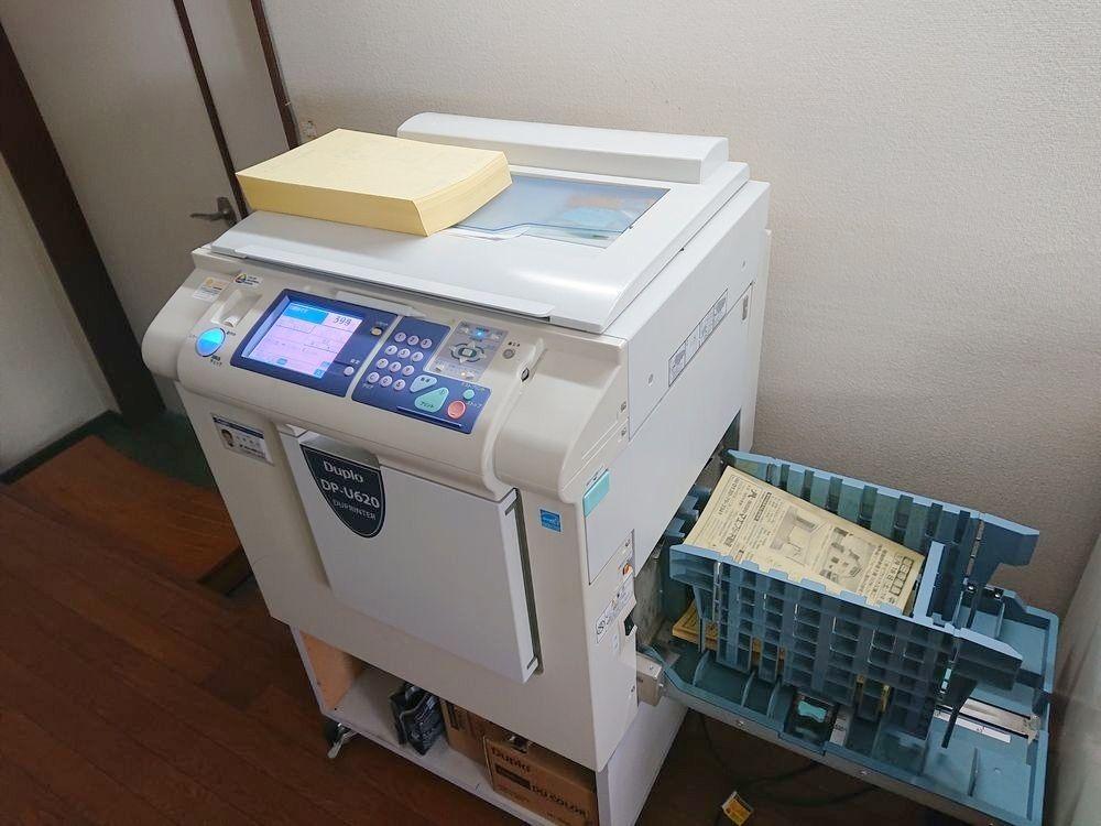 DUPLOの印刷機で不動産の折込チラシ、ポスティングチラシを作成しています
