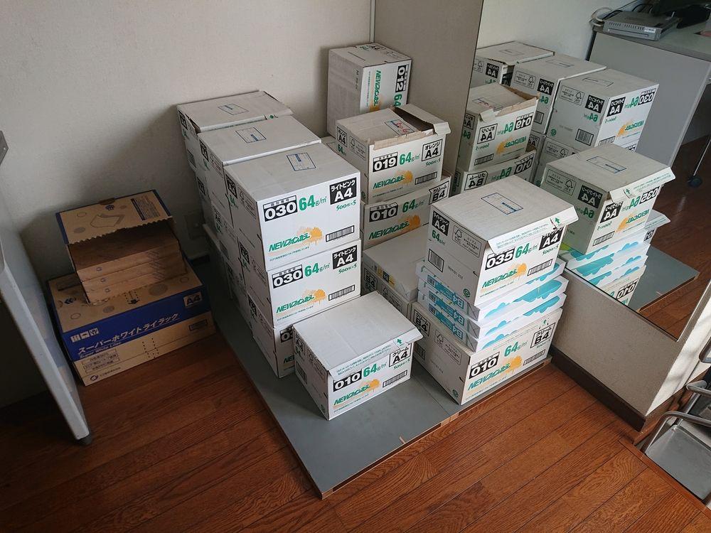 不動産屋には印刷機は必需品です!