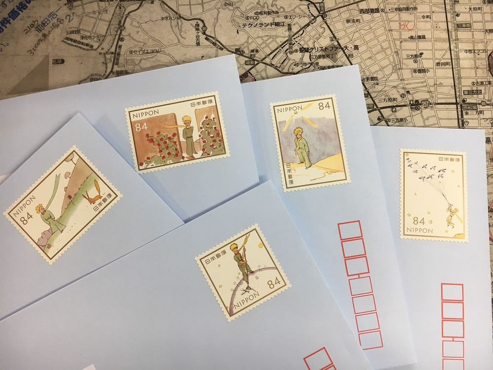 星の王子様とぐりとぐらの切手でお手紙出しています