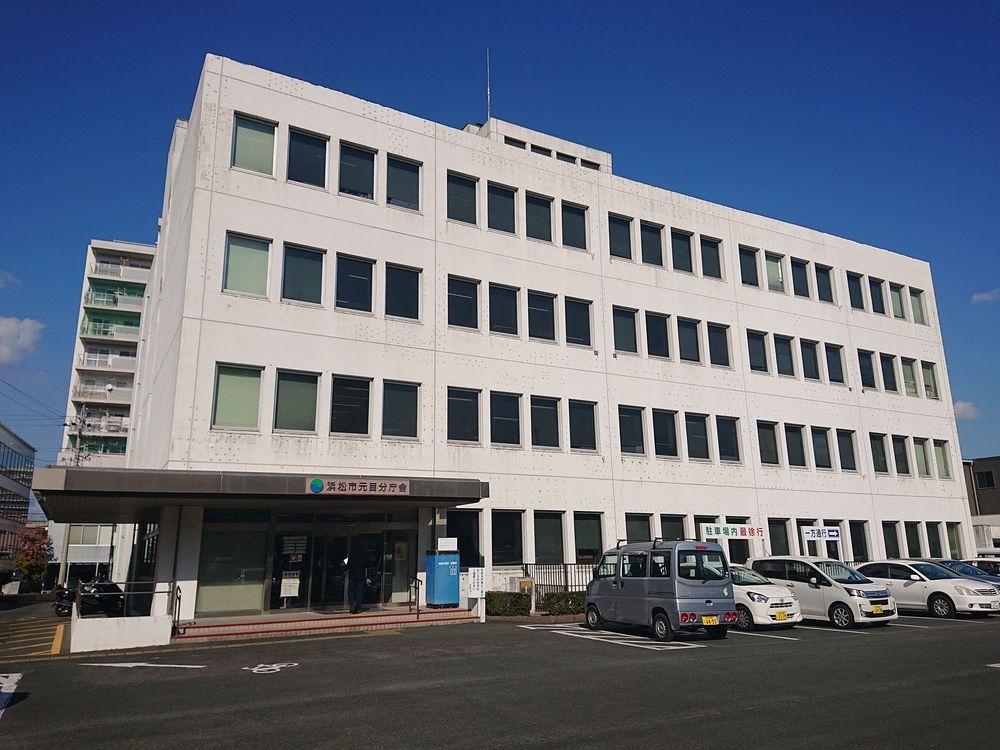 浜松市役所 元目庁舎