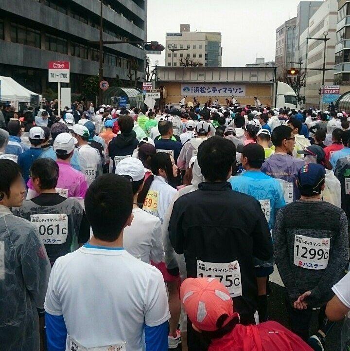 浜松シティマラソンが開催されました!