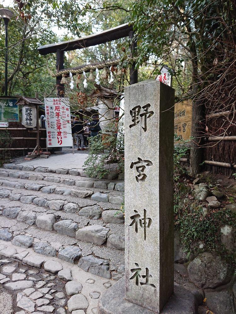 嵐山 野宮神宮